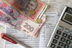 В Сумах задерживают выплату льгот и субсидий