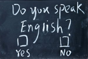 Стало известно какую ошибку не будут учитывать на ВНО по английскому языку