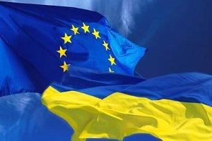 Сумчан и гостей города приглашают отпраздновать День Европы