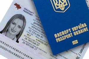 Сумчан предупреждают об очередях за биометрическими загранпаспортами