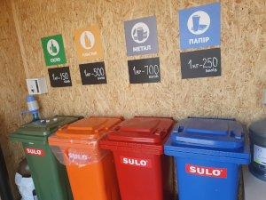Сумчане могут поучаствовать в бета-тестировании приложения для сортировки отходов