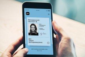 Сумчане уже могут пользоваться цифровым паспортом