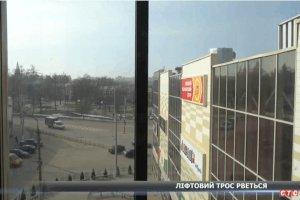 Поврежденный трос в панорамном лифте ТРЦ «Киев»: нужно ли волноваться?