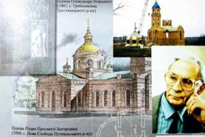 Ушел из жизни бывший главный архитектор города Сумы