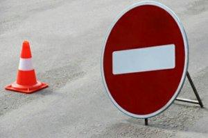 В городе Сумы на три дня ограничат движение транспорта