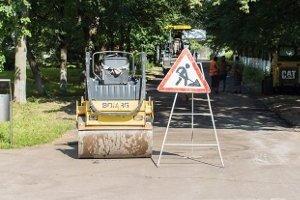 В городе Сумы начнут ремонт дорог
