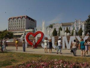 В Сумах ко Дню города подсчитали количество и средний возраст жителей