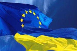 В Сумах на этих выходных отпразднуют Дни Европы (программа)