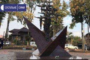 В Сумах открыли сразу 2 новых памятника в День защитника Украины