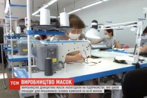 В Сумах предприятие начало шить защитные маски