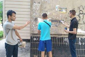 В Сумах стены зданий очистили от надписей,  рекламирующих наркотики