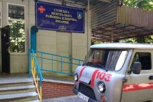 В Сумах еще две больницы будут принимать больных с коронавирусом в стационар