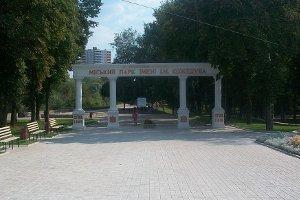 В сумском парке им. Кожедуба появится еще один фонтан