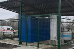 В Сумской областной больнице построили кислородную станцию