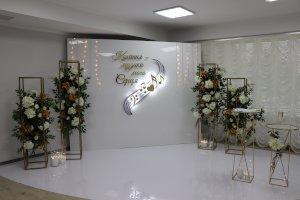 В сумской «Романтике» открыли зал бракосочетания