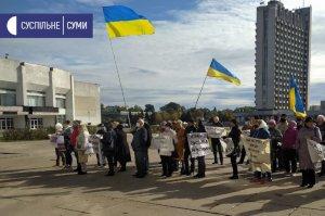 В центре Сум опять митинговали работники СМНПО
