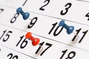 В начале марта будет 4 выходных