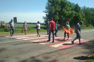 Жители Лебединщины перекрывали трассу Сумы-Киев