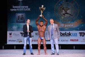 Сумской бодибилдер стал абсолютным чемпионом Украины