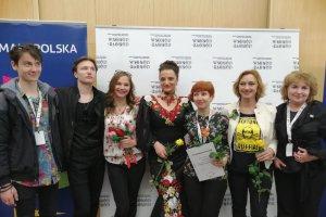 Молодежный театр из Сум получил награды на международном конкурсе