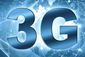 Еще 3 города на Сумщине подключены к услуге 3G