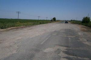 Госинфрапроект за 146 млн заказал ремонт трассы на Сумщине
