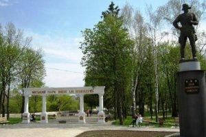 Мэр Сум хочет новую концепцию развития городского парка