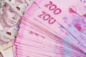 Сумчане уплатили 1,8 миллиарда гривен налогов в бюджет страны