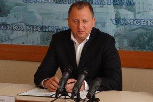 Мэр Сум Александр Лысенко скорректировал полномочия своих заместителей