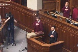 Инаугурация нового президента Владимира Зеленского