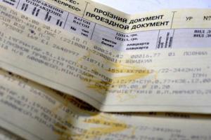 К сведению сумчан: с апреля «Укрзалізниця» повышает стоимость билетов