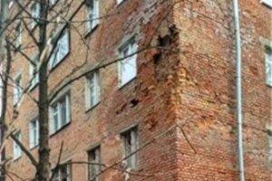 Обвал стены у общежития