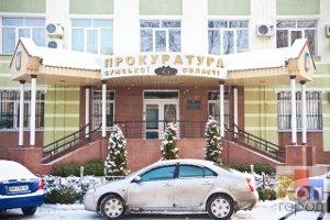 На Сумщине расследуют дело об уклонении от уплаты налогов семьей бывшего чиновника