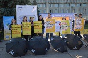 В Сумах Европейский день борьбы с торговлей людьми отметили «Шествием за свободу»