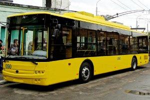 Стало известно, во сколько Сумам обойдутся 4 новых троллейбуса