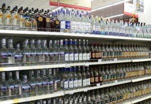 ...были выявлены случаи продажи спиртных напитков в ночное время суток.