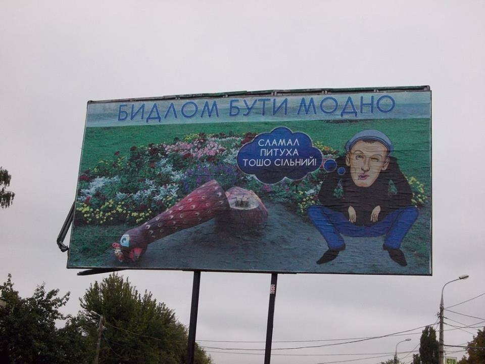 http://topgorod.com/images/news-sumy/society/society0609-b.jpg