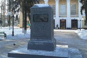 От памятника Ленину в Сумах не осталось и следа