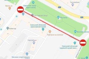 27 июня в Сумах будет ограничено движение транспорта в центре города