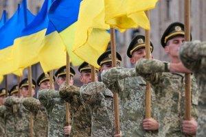 Как Сумщина будет праздновать День защитника Украины?