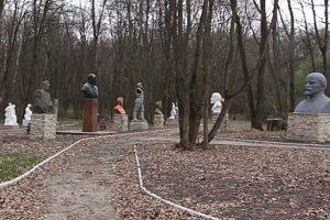 Ленинов собирают в Спадщанском лесу