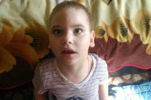 Маленькому Ване не хватает 14 тысяч гривен,  чтобы нормально жить