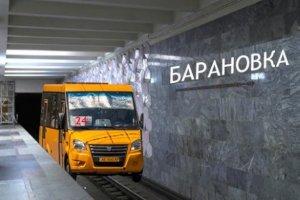 Мэр Сум сообщил,  что метро в Сумах пока не будет
