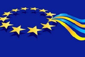 Программа празднования Дня Европы в Сумах