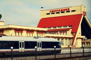 Укрзализныця сменила название станции Смородино