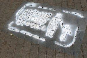 В Сумах прошла Всеукраинская акция «Ответственный пешеход»