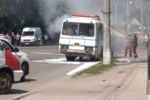 Возгорание автобуса по ул.Горького