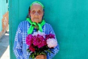 Жительница Сумского района отметила свой 100-летний юбилей