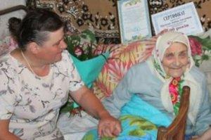 Жительницу села Белка поздравляли со 100-летним юбилеем