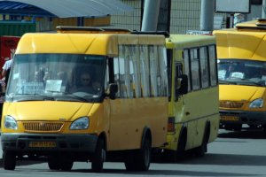 Стоимость проезда в маршрутках без повышения